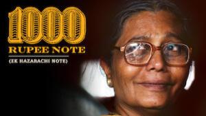 1000 rupie