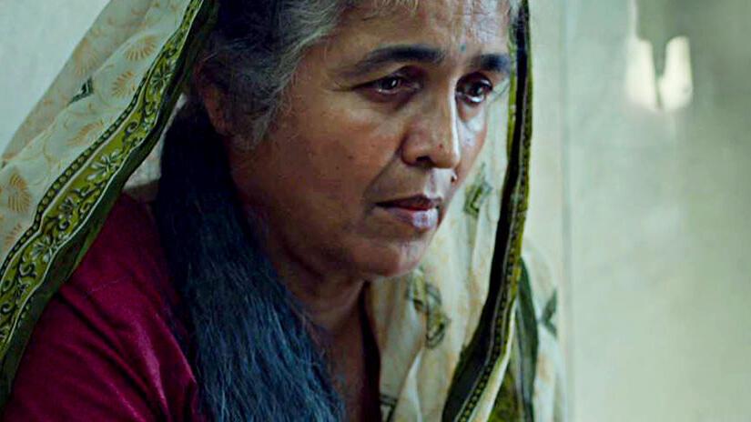 Immagine tratta da Ajji