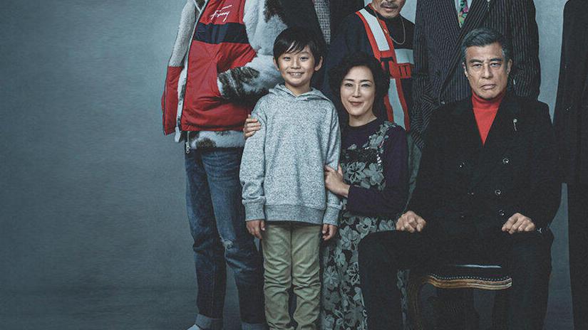 Immagine tratta da A Family
