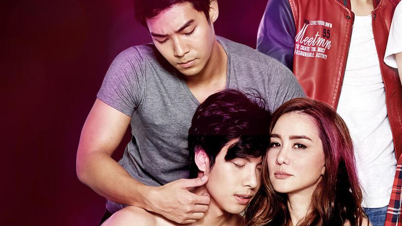 Immagine tratta da Bangkok Love Stories: Innocence