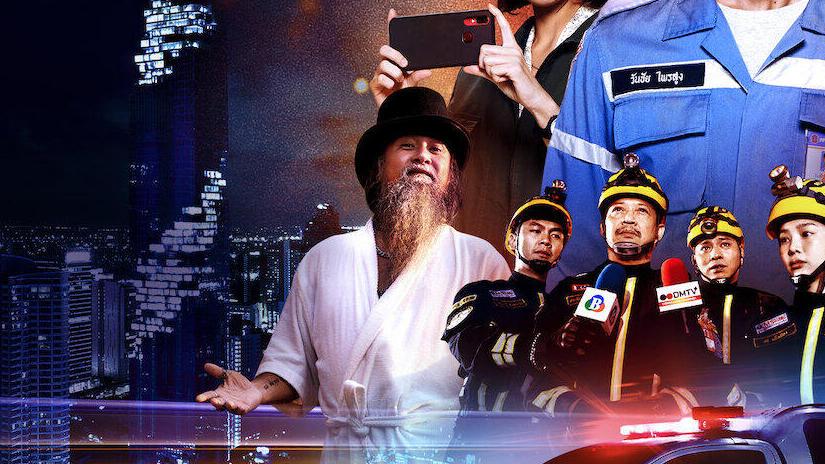 Immagine tratta da Bangkok Breaking