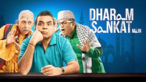 Dharam Sankat Mein