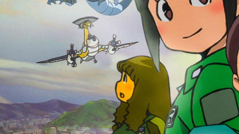 Immagine tratta da Dragon pilot