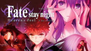Fate/stay night: Heaven's Feel - II. lost butterfly