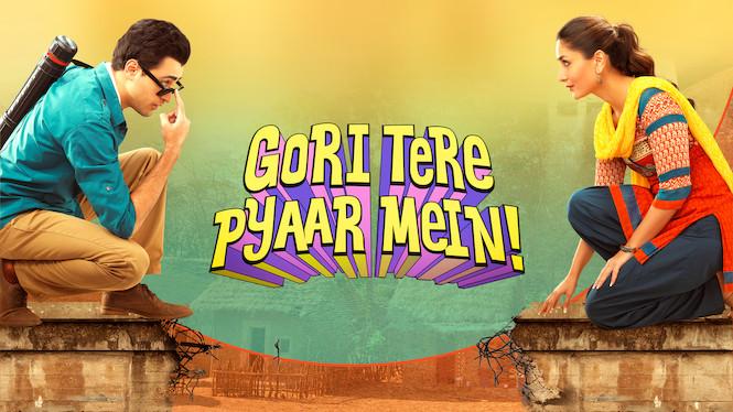 Gori Tere Pyaar Mein