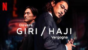 Giri / Haji - Dovere / Vergogna