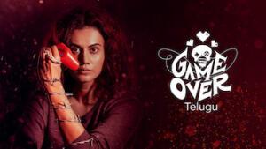 Game Over (Telugu Version)