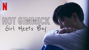 Hot Gimmick: Girl Meets Boy