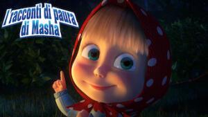 I racconti di paura di Masha