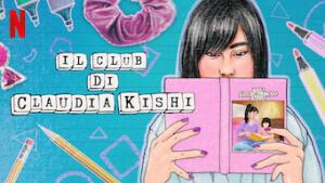 Il club di Claudia Kishi