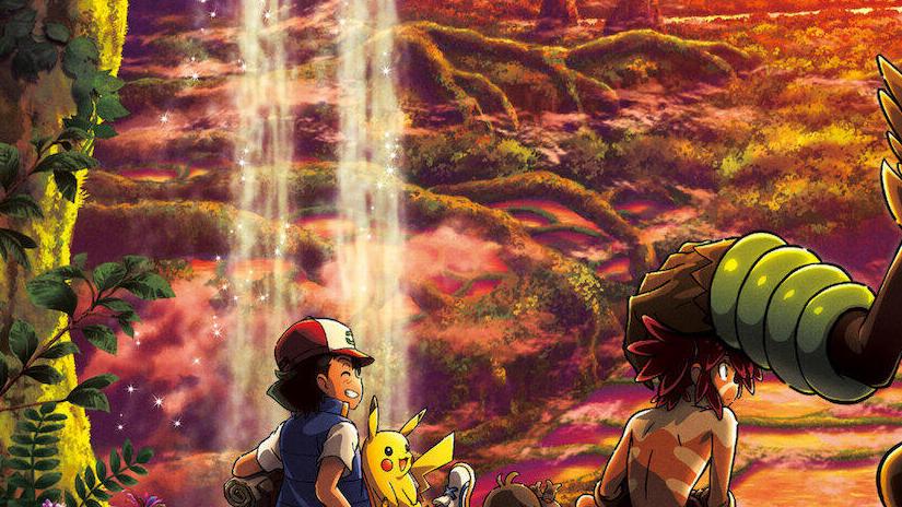 Immagine tratta da Il film Pokémon I segreti della giungla