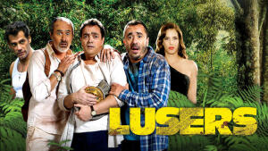 Lusers