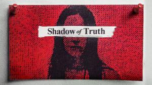 L'ombra della verità