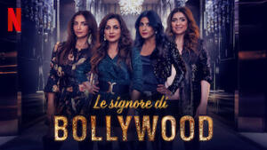 Le signore di Bollywood