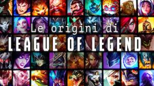 Le origini di League of Legend