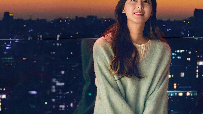 Immagine tratta da Lovestruck in the City