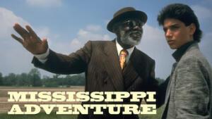 Mississippi Adventure