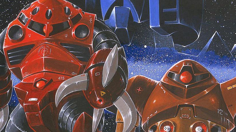 Immagine tratta da Mobile Suit Gundam - The Movie II - Soldati del dolore