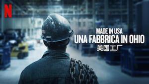 Made in USA - Una fabbrica in Ohio