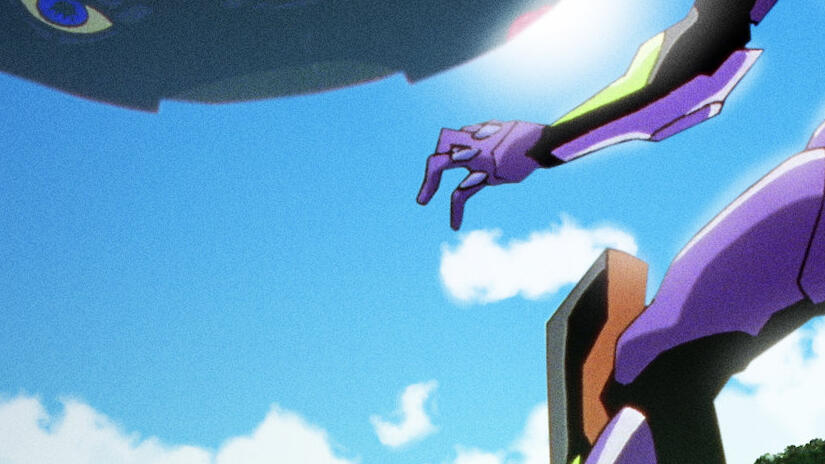 Picture from Neon Genesis Evangelion