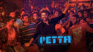 Petta (Telugu Version)