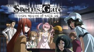 Steins Gate: Fuka Ryoiki No Deja vu