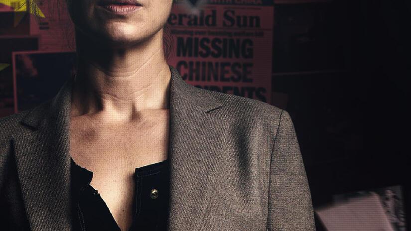 Immagine tratta da Secret City