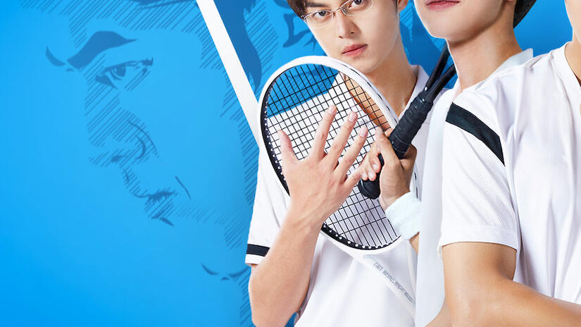 Immagine tratta da The Prince of Tennis ~ Match! Tennis Juniors ~