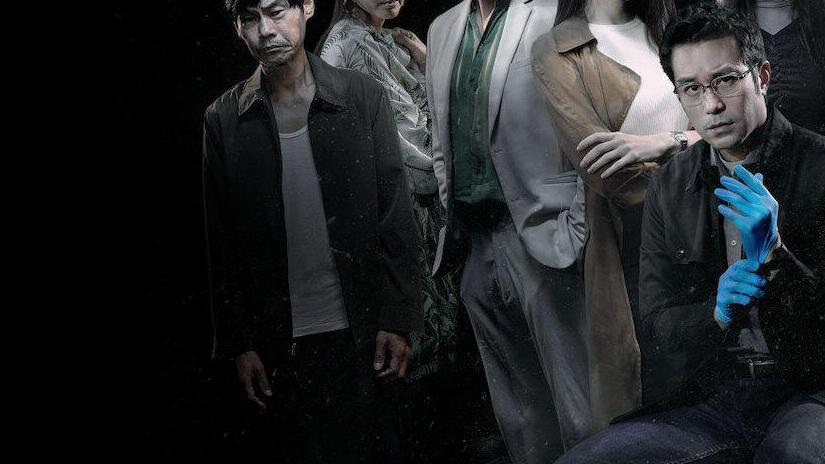 Immagine tratta da The Victims' Game